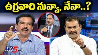 Syed Rafi And Ravula Sridhar Reddy Slams Each Other In Live Debate