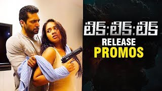 Tik Tik Tik Telugu Movie Back To Back Pre Release Promos |Tik Tik Tik Telease promo | Trailer 2018