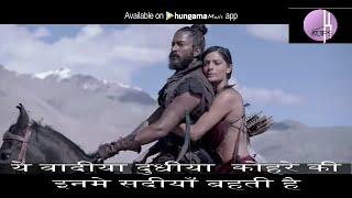 MIRZYA Title Song with हिंदी lyrics| Harshvardhan Kapoor, Saiyami Kher | Shankar Ehsaan Loy