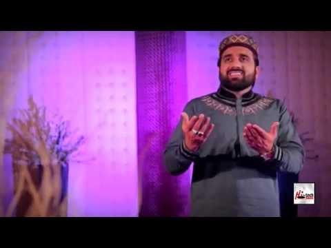 HOON KHAK MAGAR ALAM E ANWAR - QARI SHAHID MEHMOOD QADRI - OFFICIAL HD VIDEO - HI-TECH ISLAMIC
