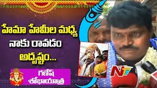 Balapur Laddu Winner Srinivas Gupta Face to Face | Ganesh Immersion 2018 | NTV