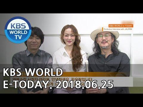 KBS WORLD e-TODAY [ENG/2018.06.25]
