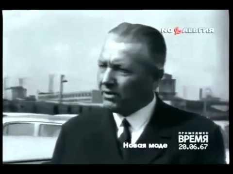 Первая реклама авто в СССР