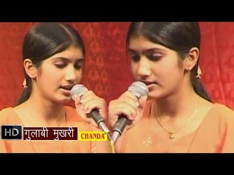 Gulabi Mukhari  || गुलाबी मुखरी  || Vidhisha Loni || Garwali Love Songs