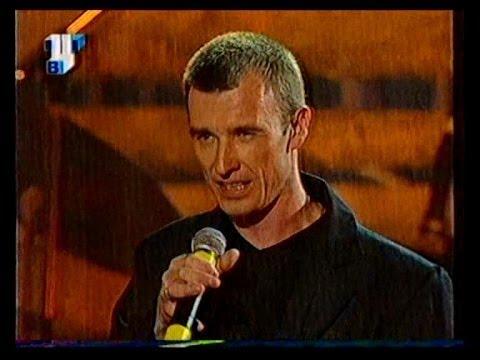 Лесоповал -10 лет - не срок (весь концерт)