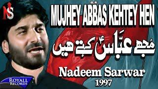 download lagu Nadeem Sarwar - Mujhe Abbas Kehtey Hain 1997 gratis