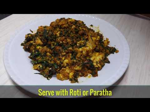Bohra Style Bhejo methi Recipe | bheja fry Recipe