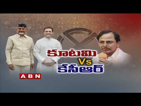 Discussion | TRS Aggressive Response over Congress, TDP Joining against Modi led BJP govt