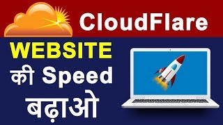 What is CloudFlare ? | How To Convert HTTP websites into HTTPS for FREE | Configure CloudFlare CDN