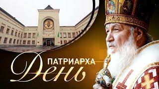 Святейший Патриарх Кирилл возглавил первое в 2020 году заседание Священного Синода