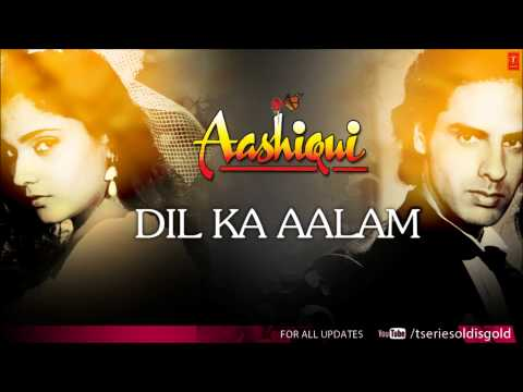 Dil Ka Aalam Full Song (Audio) | Aashiqui | Rahul Roy Anu Agarwal...