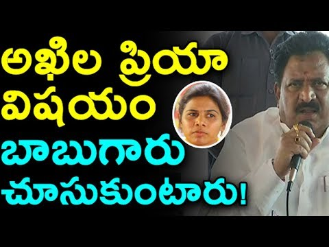 AP Home Minister Chinarajappa About Akhila Priya Over Police Security Issue   Indiontvnews