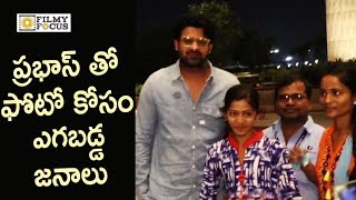 Prabhas Without Makeup Spotted in Mumbai with Rajamouli