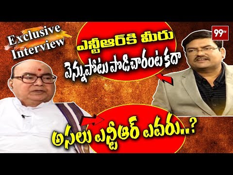 AP Ex CM Nadendla Bhaskara Rao Exclusive Full Interview On TDP Vennupotu Politics | 99 TV TELUGU