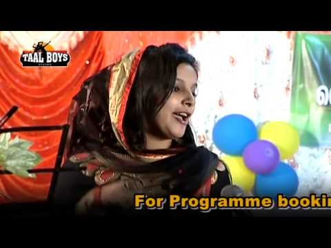 Arabic | Fasila Banu | Stageshows-vayanad New Arabic Album Songs 2014-2015 video