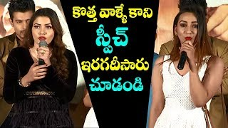 KS100 Movie Audio Launch Full Video | KS100 Movie Latest Updates | Top Telugu Media