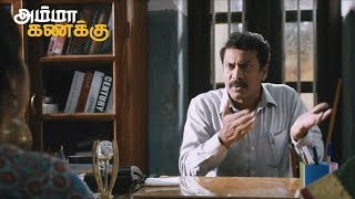 Samuthirakani Funny Reaction about Amala Paul Joining School - Amma kanakku Comedy Scene