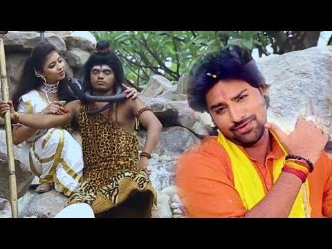 भोजपुरी का सबसे HD वीडियो -  गांजा छोड़ी खाइल करा पनवा  - Rakesh Mishra - BHAKTI SONGS