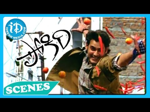 Mahesh Babu Extraordinary Fight Scene - Pokiri Movie