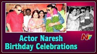 Actor Naresh Birthday Celebrations | Vijaya Nirmala | NTV
