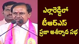 TRS Chief KCR Address at Yellareddy Ashirwada Sabha | #KCRLive | #KCRSpeech