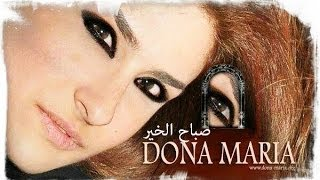 Watch Dona Maria Limmensita video