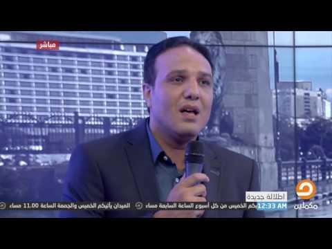 مفاجئة .. أحمد العربي ينشد تواشيح دينية على الهواء مباشرة ! thumbnail