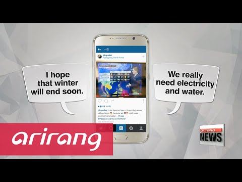 Pyongyang suffering from electricity shortages