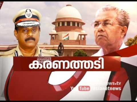 Embarrassment for Pinarayi govt as SC reinstates TP Senkumar as Kerala DGP | News Hour 24 Apr 2017