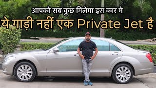 Luxury With Power In This Car | Mercedes S350 CDI | My Country My Ride