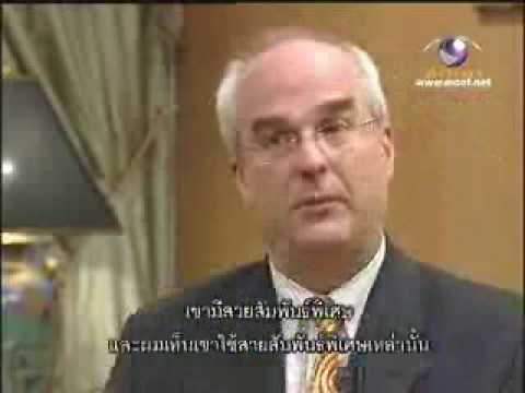 Stephen Young on Thai Politics with Suthichai Yoon # 1
