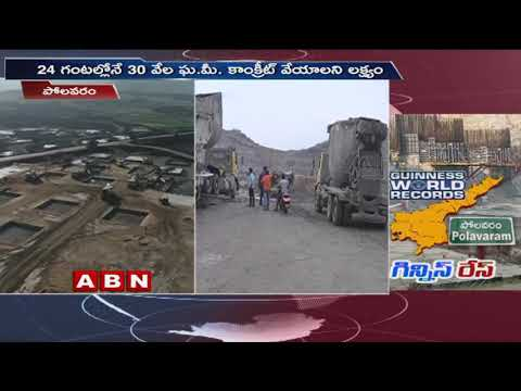 Polavaram Project set to Create Guinness World Record in Concrete Works | updates | ABN Telugu