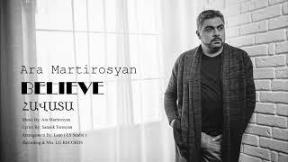 Ara Martirosyan - HAVATA