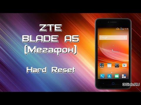 ZTE Blade A5 Сброс графического пароля (Hard Reset)