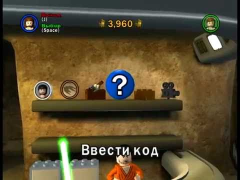 Обзор на игру Lego Star Wars The Complete Saga
