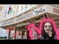Azeriyoutuber Azerivlog UNİVERSİTETİMDƏ BİR GÜN BAKI DÖVLƏT UNİVERSİTETİ BDU mp3