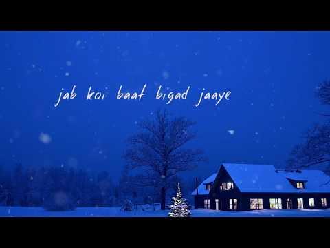 Jab Koi Baat Bigad Jaaye - Tony Kakkar