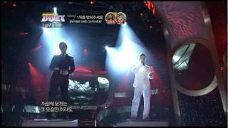 진구&이정(나만의 슬픔) - 더듀엣 1월27일