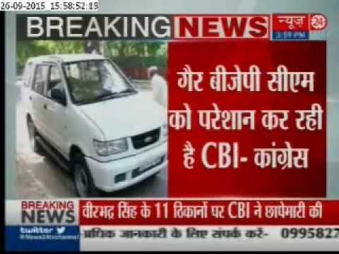 CBI officials raid Himachal CM Virbhadra Singh's residence