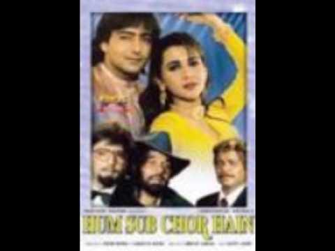 Sanwali Saloni Teri Hum Sab Chor Hain Remix video