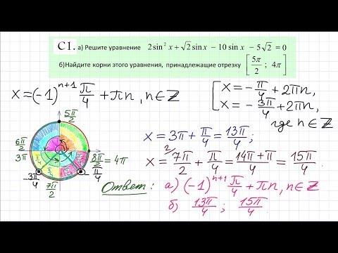 В 7 егэ математика решение 2015