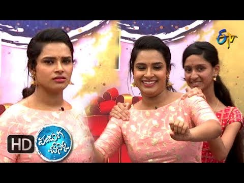 Panduga Chesko | 25th September 2018 | Full Episode | ETV Telugu