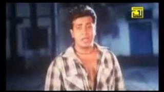 Shaheb Name Gulam Ami