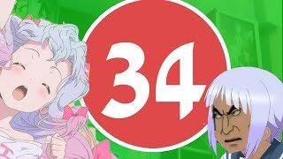 anime crack indonesia 34 - bru tal