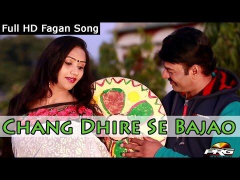 Rajasthani Chang Fagan Song | chang Dhire Se Bajao Full Video | Marwadi New Holi Song 2015 video
