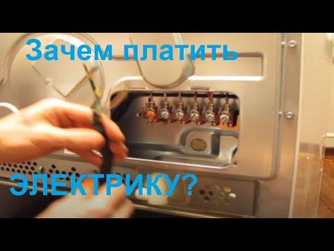 Как подключить электроплиту -