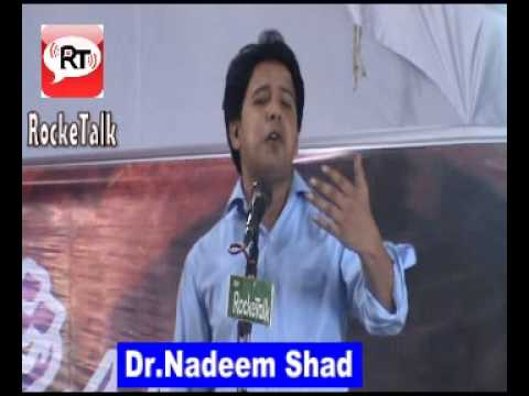 Khaas Sher By  Nadeem Shad Lalgopalganj Allahabad Mushaira 2014 video