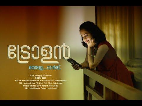 TROLAN MALAYALAM SHORT FILM 2018 FULL MOVIE