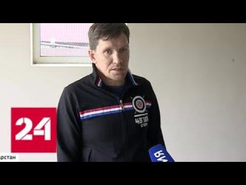 Убивший грабителей бизнесмен из Бугульмы: перед глазами промелькнула вся жизнь - Россия 24