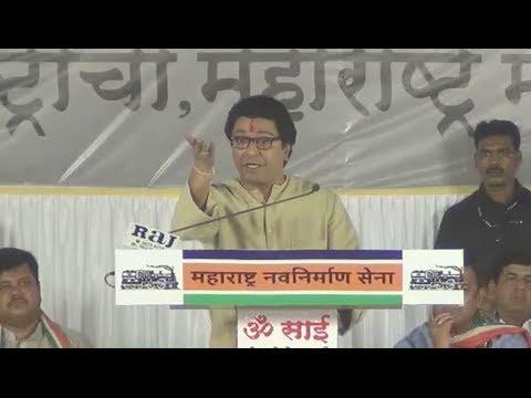 Raj Thackeray Campaign for Mahesh Manjrekar at Goregaon, Mumbai - UNCUT